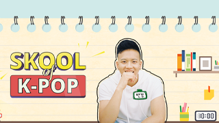 Skool of K-Pop